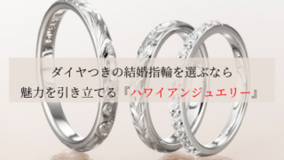 Wedding ring diamond