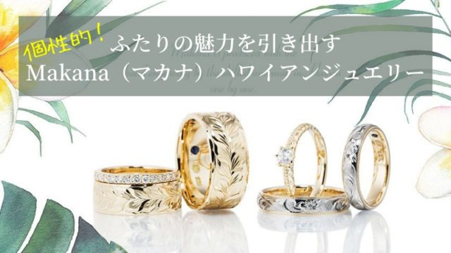 wedding-ring-unique