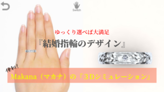 wedding-ring-design-3