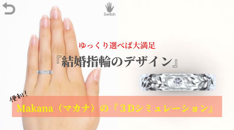wedding-ring-design-3