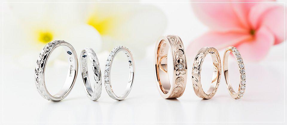 ハワイアンジュエリー結婚指輪のマカナについて