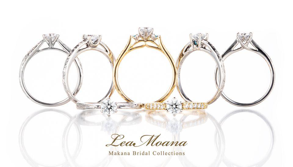 Lea Moana Makana Bridal collections