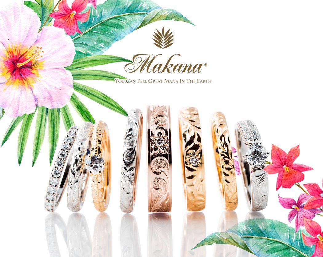 ハワイアンジュエリーのマリッジブランド、マカナ