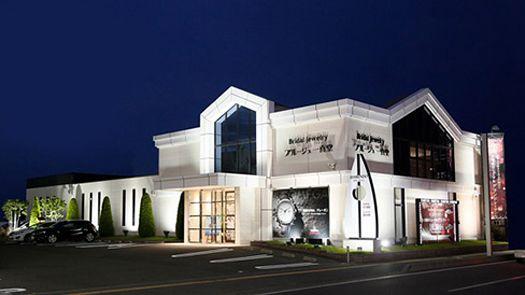 長野県(長野市)で唯一のハワイアンジュエリー・結婚指輪・マカナ取扱店、ブルージュ一真堂