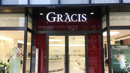 北海道(札幌市)で唯一のハワイアンジュエリー・結婚指輪・マカナ取扱店、グラシス 札幌駅前店