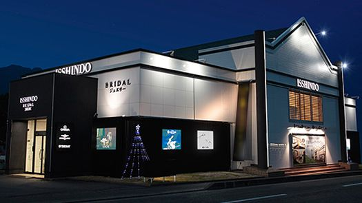 長野県(飯田市)で唯一のハワイアンジュエリー・結婚指輪・マカナ取扱店、一真堂鼎本店