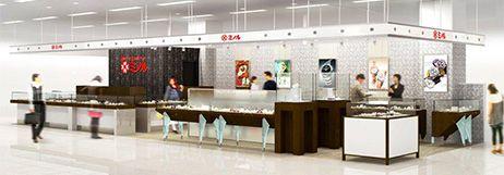 滋賀県(長浜市)で唯一のハワイアンジュエリー・結婚指輪・マカナ取扱店、ミノル アルプラザ長浜店