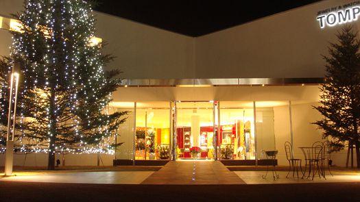 茨城県(水戸市)で唯一のハワイアンジュエリー・結婚指輪・マカナ取扱店、TOMPKINS【トンプキンス】水戸